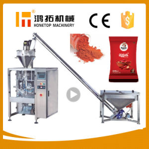 Powder Vertical Bag Packing Machine pictures & photos