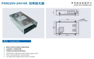 Made in China Constant Current Power Suppy pictures & photos