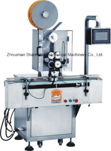 Automatic High-Speed Pharmaceutical Desiccant Inserting Machine