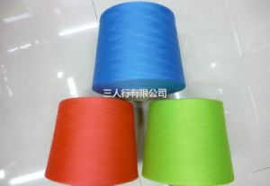 Polyester Spun Yarn-Purple pictures & photos