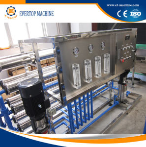 High Quality Well Water Purification Treatment Machine pictures & photos