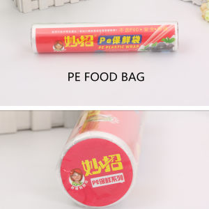 HDPE/LDPE/PE Plastic Disposable Food Bags pictures & photos