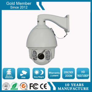 150m IR Night Vision Hikvision 30X 2.0MP CMOS HD IP High Speed Dome Camera (SHJ-HD-BL-NL) pictures & photos