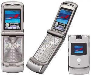 Mobile Phone (V3)