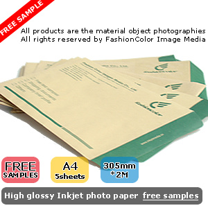 Glossy Photo Paper Free Samples