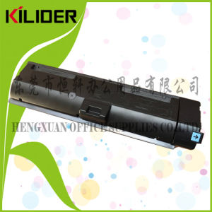 Hot New Black Tk-1150/1151/1152/1153/1154 Toner Cartridge for Kyocera Printer pictures & photos