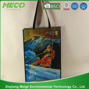 PP Non Woven Plain Handbags Shopping Tote Bags (MECO203) pictures & photos