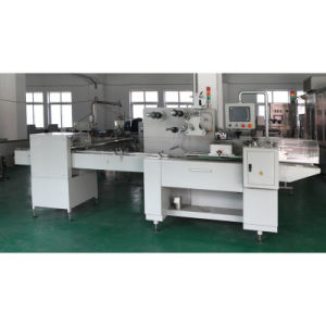 Biscuit Packaging Machine (QWZ360) pictures & photos