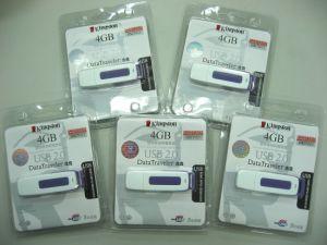 USB Memory Stick (D4-0XX 03)