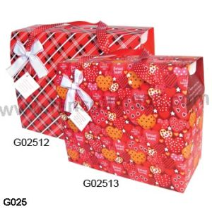 Promotional Gift Box (G025)