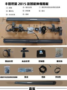 Auto Parts Electric Running Board/Side Step/Pedal for Toyota-Tundra pictures & photos