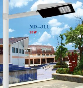 15W Powerful Energy All in One Solar Street Light pictures & photos