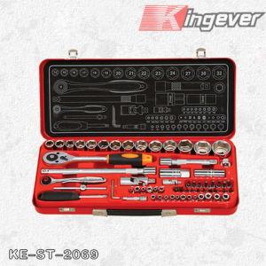 65 PCS CR-V Tool Set /Hand Tool Set (KE-ST2069)