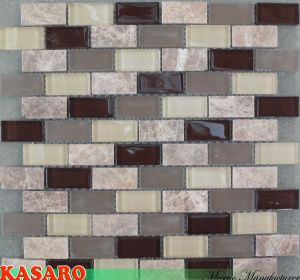 "1""X2"" Brown Emperador Stone Mix Glass Mosaic Tile (KSL8202)"