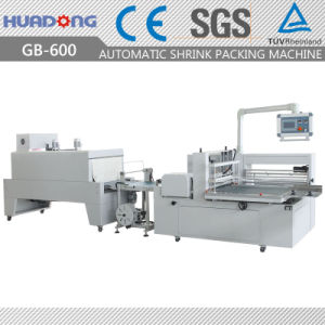 Automatic Flooring Boards Side Sealing and Shrink Packing Machine pictures & photos