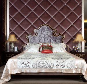 Cherry Wood Bed (Rozener Series)