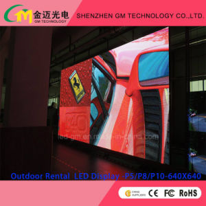 Outdoor Full Color HD LED Video Wall, P8mm Visual LED Display for Rental Stage Performance pictures & photos