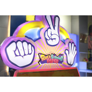 The Finger-Guessing Rps Kids Electronic Redemption Ticket Game Machine pictures & photos