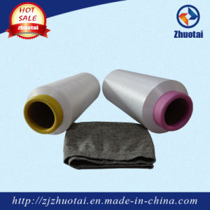 High Quality Nylon DTY Yarn for Fitness Wear pictures & photos