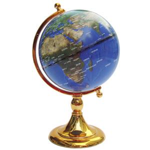 Arch Support Globe