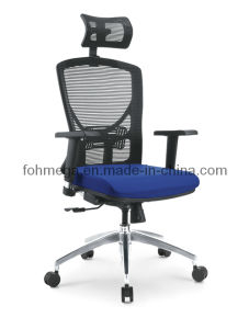 New Design Mesh Swivel High End Office Chair (FOH-XM2A) pictures & photos