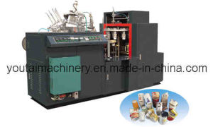Fully Automatic Double Side PE-Coated Paper Cup Forming Machine pictures & photos