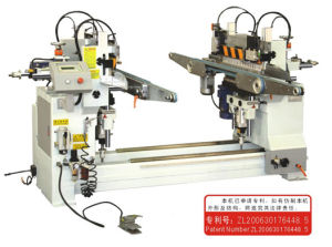 Four Units Boring Machine (MZB73154A)