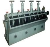 Silver Flotation Machine