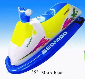 Baby Inflatable Boat (SY-2016)