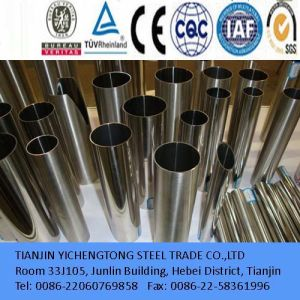 Specialized in Producing Stainless Welded Steel Pipe pictures & photos