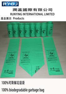 Biodegradable Garbage Bag