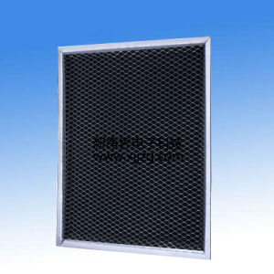 Activated Carbon Range Hood Filter (RH-AC-01)