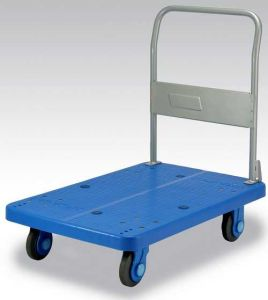 Quit Cart (JW-JYC-2A) pictures & photos