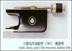 Violin Bow Frog (EB01)