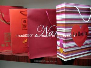 PP Bag (KS-PS0256B) pictures & photos