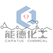 Silane Coupling Agent, 3-Glycidoxypropyl-Methyldiethoxysilane (CAS No. 2897-60-1) pictures & photos