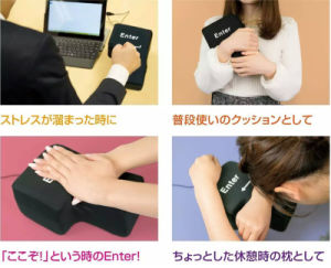 Computer Office Stress Christmas Gift USB Enter Key pictures & photos