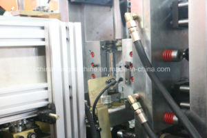 Automatic Pet Bottle Blow Molding System with Ce Certificate pictures & photos