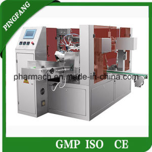 The Newest Mr8-200r Granule Weighing Packaging Machine Production Line pictures & photos