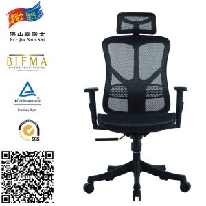 china product imported chair ikea modern office furniture chair china office chair china office chair