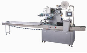 Drawer Type Wet Tissue Packing Machine (JBK-400) pictures & photos