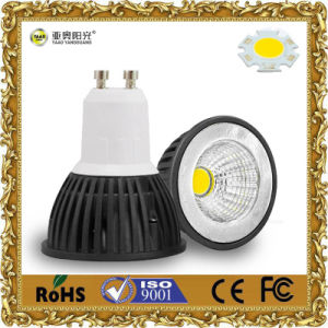 LED Aluminum Lamp Cup 5W pictures & photos