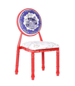 China Manufacturer Matel Dining Chair Zs-T-001 pictures & photos