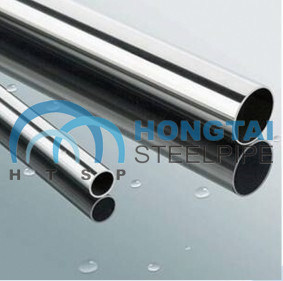 Sktm 11A 12A Carbon Steel Pipe for Motorcycle Bushing Tube pictures & photos