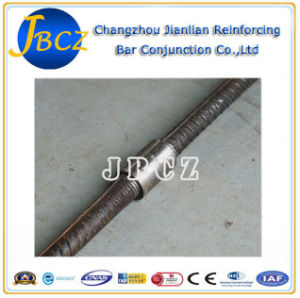 Upset Forging High Efficient Coupler/Link pictures & photos