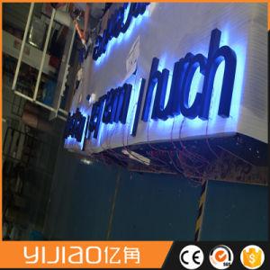 Backing Lighted DIY LED Backlit Channel Letter Sign pictures & photos