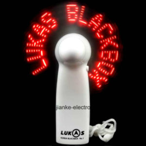 China Factory Wholesale LED Text Message Fan with Logo Printed (3509)