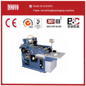 Full-Automatic Envelope and Red Packet Sealing Machine (ZXD-230) pictures & photos