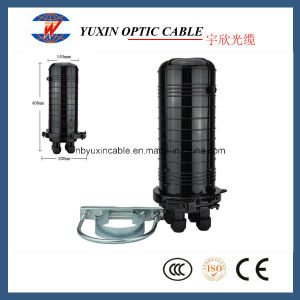 2 in 2 out Vertical Outdoor Fiber Optic Splice Closure From China Factory