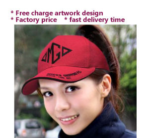 Promotional Breathable Baseball Cap with Customer Logo pictures & photos